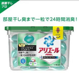 日本寶僑P&G 雙倍洗衣凝膠球(綠色抗菌/部屋專用)437g/18顆 洗衣球 洗衣精 洗衣膠球 清潔果凍洗衣球【B060699】