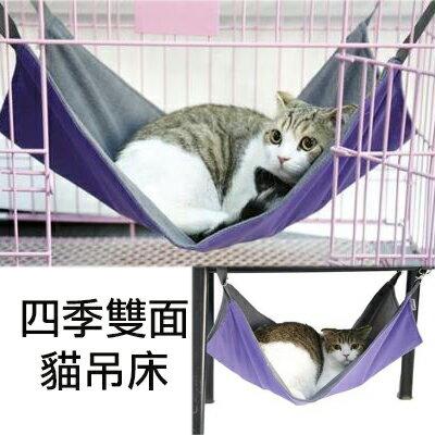 ~小樂寵~四季雙面多 防水貓吊床.四色