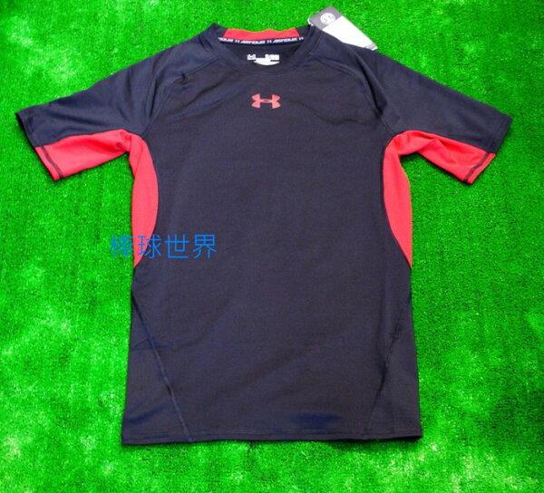 棒球世界 全新16年 UNDER ARMOUR HG UA短袖上衣 黑紅配色