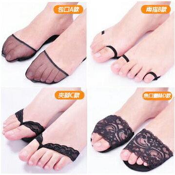 PS Mall╭*高跟鞋墊 夾腳鞋隱形護腳墊【J335】