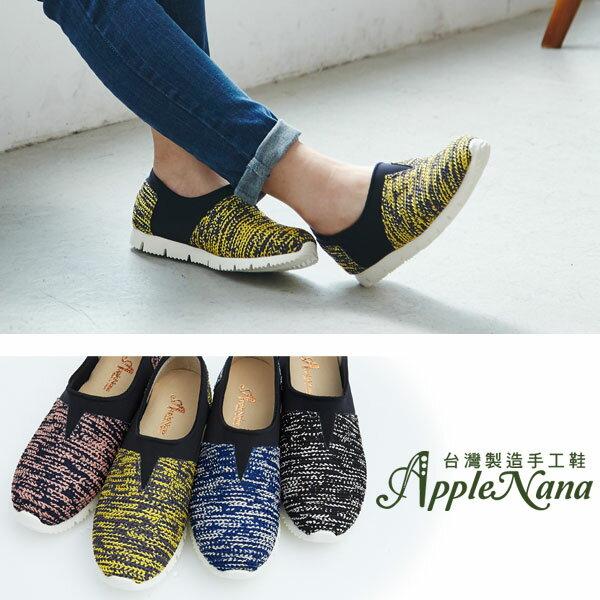 AppleNana。強推!!韓系街頭風運動女孩氣墊懶人鞋【QC132181380】蘋果奈奈 2