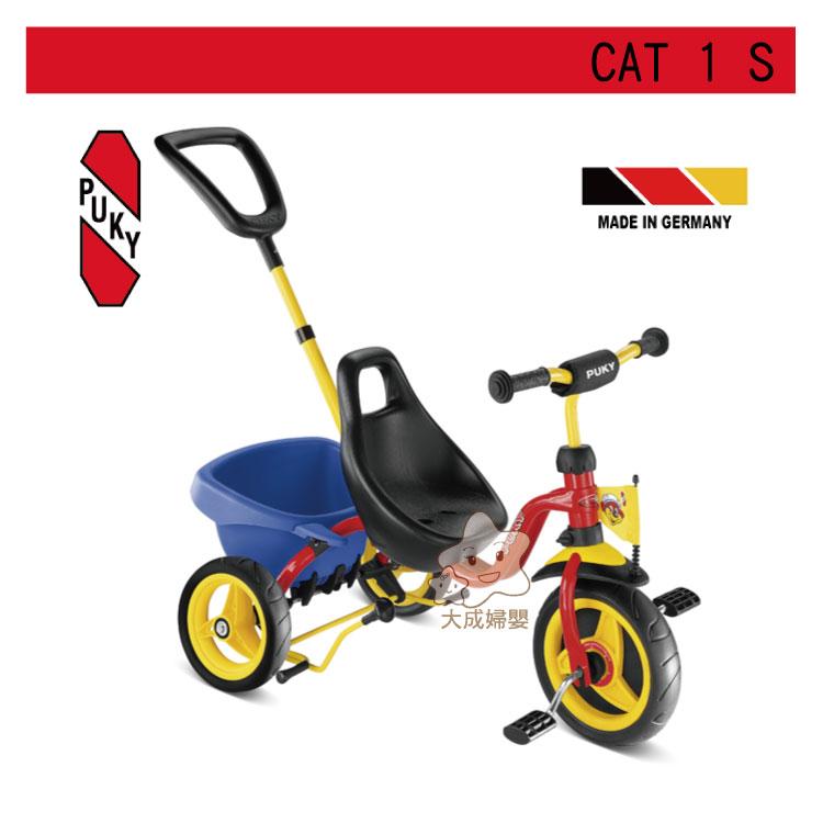 【大成婦嬰】 德國原裝進口 PUKY CAT 1S  兒童三輪車 (適用於2歲以上) 0