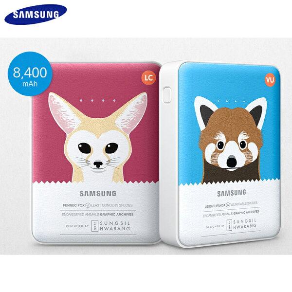SAMSUNG 原廠限定動物版 8400mAh 行動電源/Samsung Galaxy Note N7000/Note2/3/4/S2/S3/S4/S5/S6/S6 Edge/J/Grand Prime/Max/Grand2/E5/E7/A5/A7/Alpha/大奇機/小奇機/Tab2 P3100/Tab3 T3110/P3200/T2100/Tab4 7吋/8吋/Tab S 8.4 T700 Samsung Galaxy Tab S2 T815/T715/Tab A P355