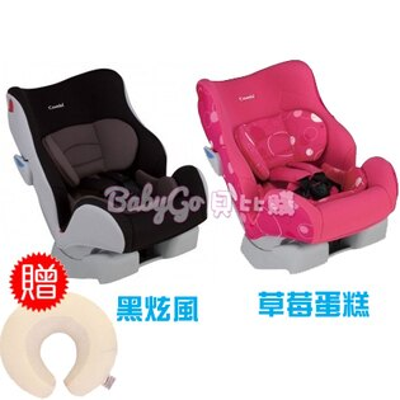 *babygo* Combi Mamalon 0~7歲汽車安全座椅*送Combi毛巾布護頸枕x1