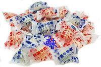 分享幸福的婚禮小物推薦喜糖_餅乾_伴手禮_糕點推薦(台灣) 達嬑 特濃牛奶糖 (達意) 1包 600 公克 (約 95顆) 特價 68 元 (硬糖 拜拜節慶用糖 婚禮用糖 聖誕糖 喜糖 活動用糖 不到1元糖果)