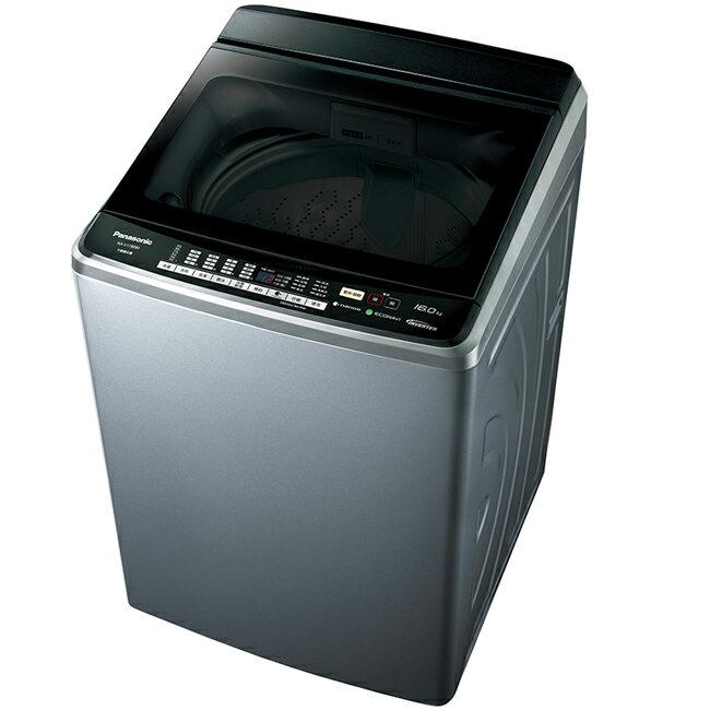 【國際牌Panasonic】16公斤ECONAVInanoe變頻洗衣機。不鏽鋼/NA-V178BBS-S