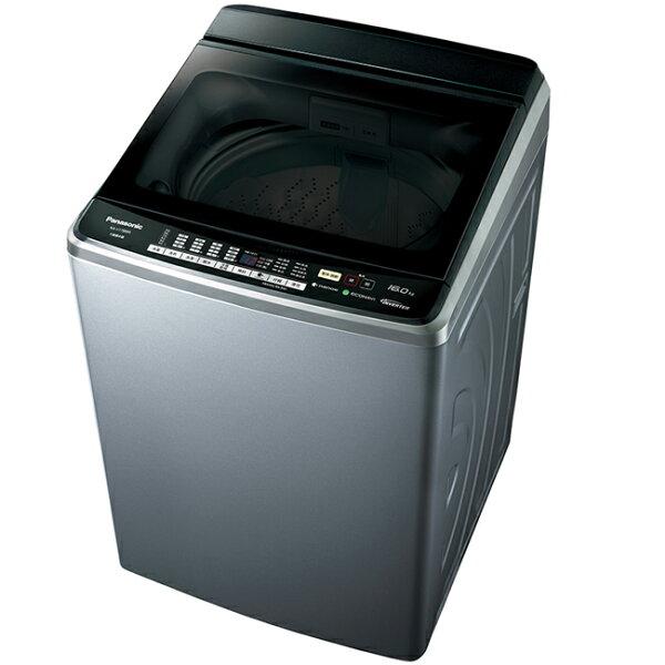 【國際牌Panasonic】15公斤ECONAVInanoe變頻洗衣機。不鏽鋼/NA-V168BBS-S