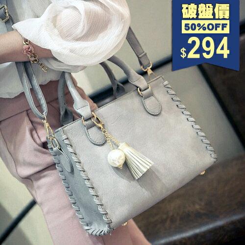 珍珠流蘇手提小方包 斜背包 包飾衣院 P1749 現貨