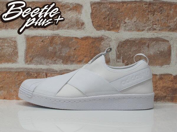 女生 BEETLE ADIDAS SUPERSTAR SLIP ON W 全白 交叉 繃帶 貝殼頭 懶人鞋 S81338 0