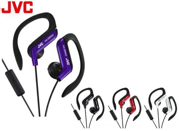 JVC HA-EBR25 (贈收納袋)運動防水耳掛式耳機附麥克風 公司貨保固