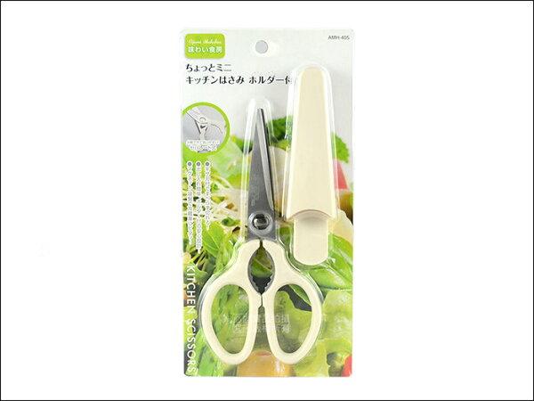 快樂屋♪ 日本下村 味食房 高級不鏽鋼可拆式廚房剪刀 料理剪刀 安全食物剪刀 附蓋套 開瓶器