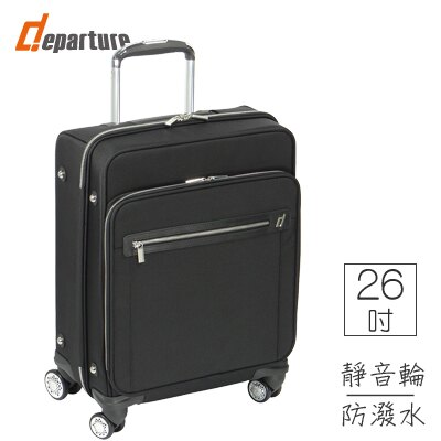 行李箱 26吋拉鍊軟箱 八輪輕量化 簡約時尚-紳士黑 :: departure 旅行趣 ∕ UP003 - 限時優惠好康折扣
