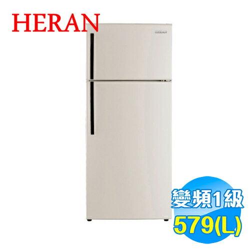 禾聯 HERAN 579公升 DC直流變頻 雙門冰箱 HRE-B5821V
