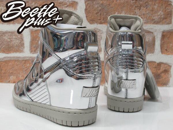 BEETLE WMNS NIKE DUNK SKY HI SP LIQUID SLIVER 限量 銀 化學AG 內增高 女鞋 639233-009 2
