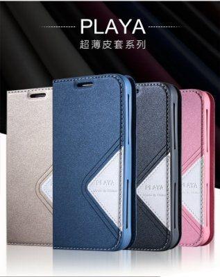 華碩 zenfone2 Selfie ZD551KL PLAYA 超薄磨砂手機保護皮套~
