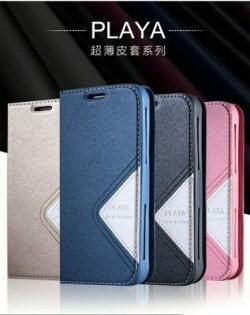 華碩 zenfone2 Selfie ZD551KL PLAYA 超薄磨砂手機保護皮套【預購】