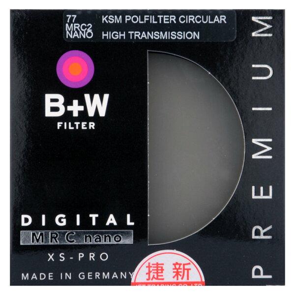 ◎相機專家◎ B+W XS-Pro 40.5mm HTC KSM CPL 超薄高透光凱氏偏光鏡 HTC-PL 捷新公司貨