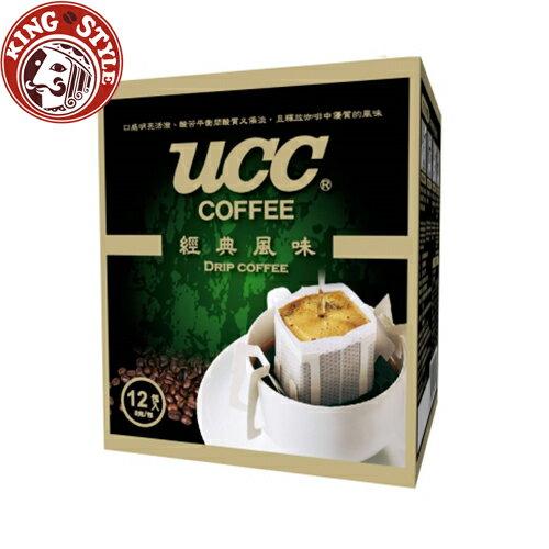 金時代書香咖啡~UCC~ 風味濾掛式咖啡 8g^~12入 ~  好康折扣