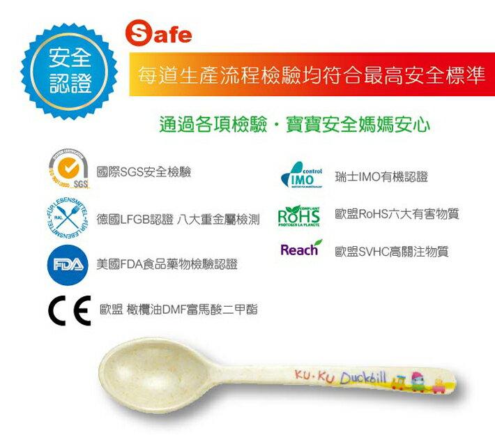 『121婦嬰用品館』KUKU 植纖長柄湯匙 6