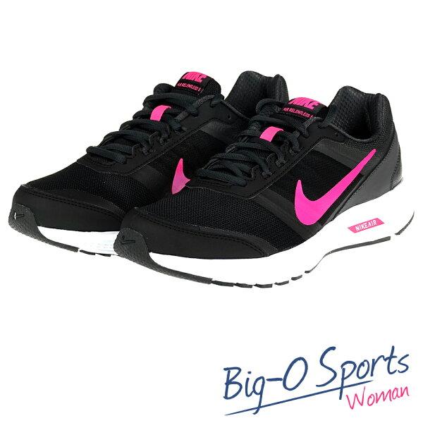 NIKE 耐吉 AIR RELENTLESS 5 MSL 慢跑鞋 女 807099005 Big-O Sports