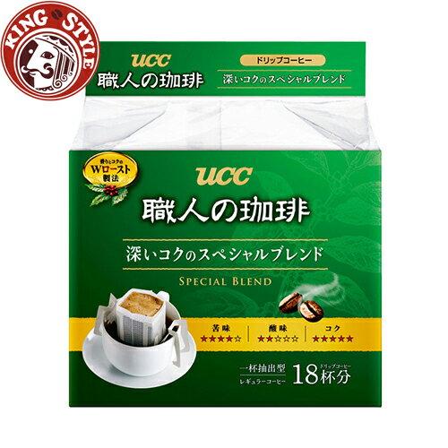 金時代書香咖啡~UCC~職人濾式咖啡 濃郁 126g ~  好康折扣