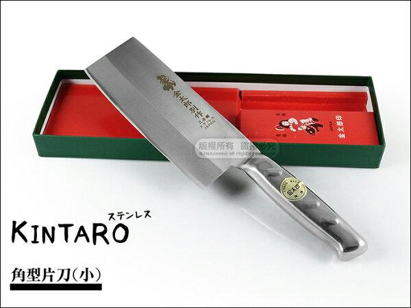 快樂屋♪ 日本金太郎 300-0024 三合鋼 角型片刀(小) 切菜刀.一體成型不鏽鋼刀.日式包丁