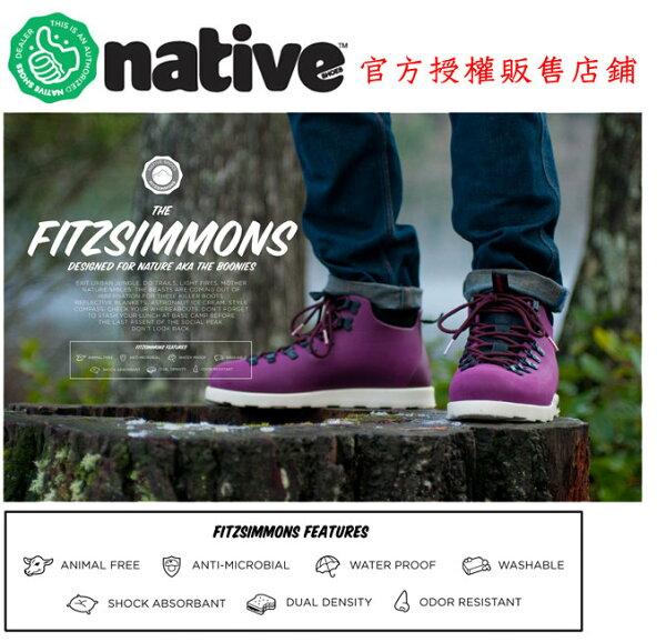 NATIVE  SHOES - FITZSIMMONS - (motown purple)