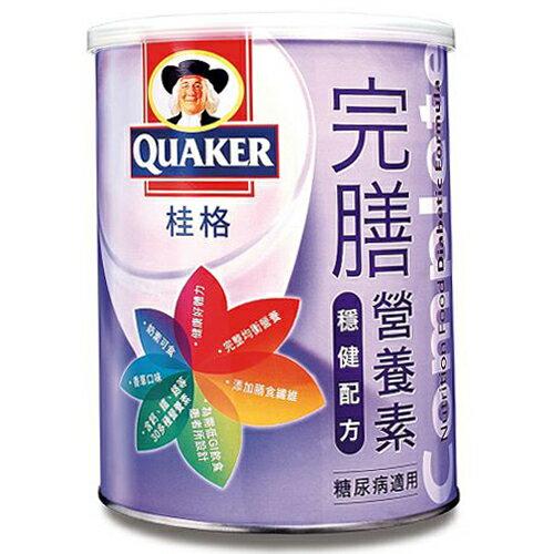 【桂格】完膳營養素穩健配方900g(瓶) - 限時優惠好康折扣