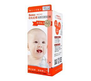 台灣【Simba 小獅王】母乳記憶超柔防脹氣奶嘴-寬口十字 -S/M/L/XL(4入) 7