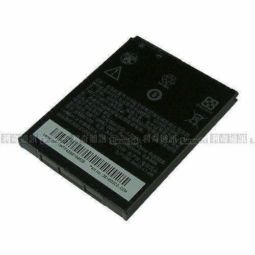 HTC 原廠電池 (BM60100) One SC T528d, One SV C520e T528t, Desire L T528W,Desire 500 506e