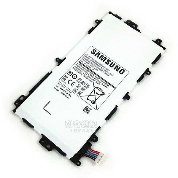 Samsung Galaxy Note 8.0 N5100 平板專用原廠電池 (SP3770E1H) 4600mAh