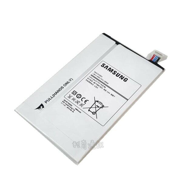 Samsung Galaxy Tab S 8.4 LTE T700 T705Y 平板專用原廠電池 (4900mAh)