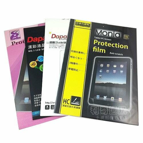 亮面高透螢幕保護貼 Samsung Galaxy Note 10.1 (2014 版) P6000/P6050 4G/WIFI 平板