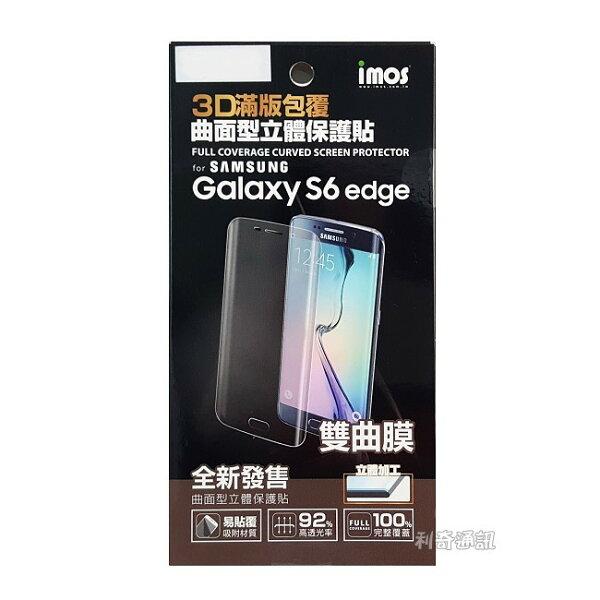 【iMOS】Samsung G9250 Galaxy S6 Edge 3D滿版曲面保護貼