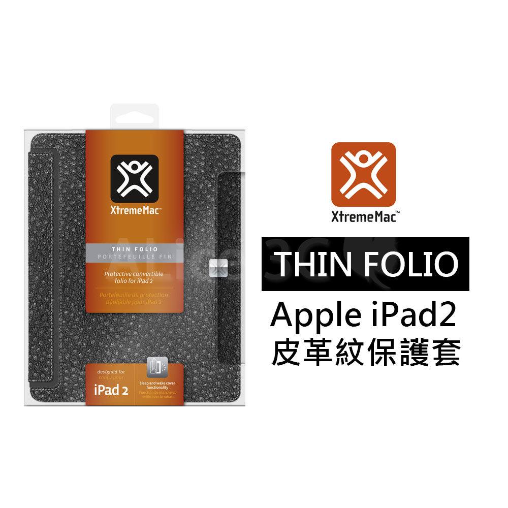 Xtreme Mac iPad 2 編織皮革紋保護套 【C-APL-P71】 THIN FOLIO 黑色皮套 Alice3C