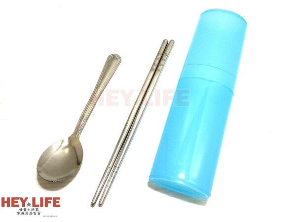 【HEYLIFE優質生活家】金愛兒餐具組 餐具 筷 湯匙 盒 優質嚴選 品質保證