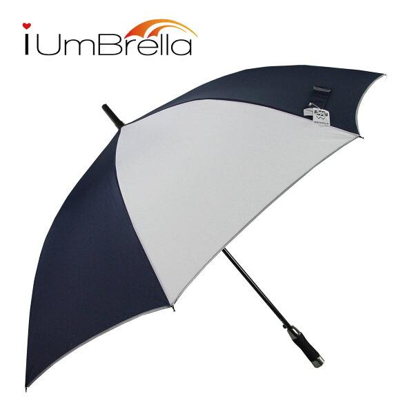 【iumbrella】Model款簡約素布高爾夫傘-藍白