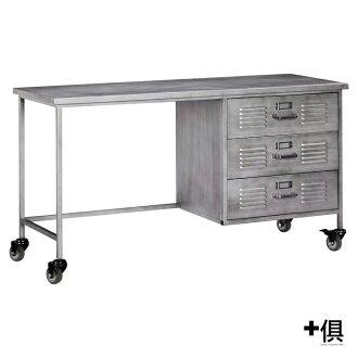 【+俱】加州工業風 拉絲仿舊鐵製三抽電腦桌/書桌