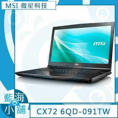 MSI 微星CX72 6QD-091TW 17.3吋 筆記型電腦 i5-6300HQ/GTX940MX/1TB/W10/FHD