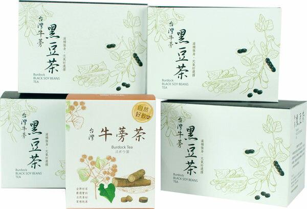 牛蒡黑豆茶/15包入*4盒 ,牛蒡茶8入*1盒 完美代謝,養顏美容 牛蒡黑豆水隨身包