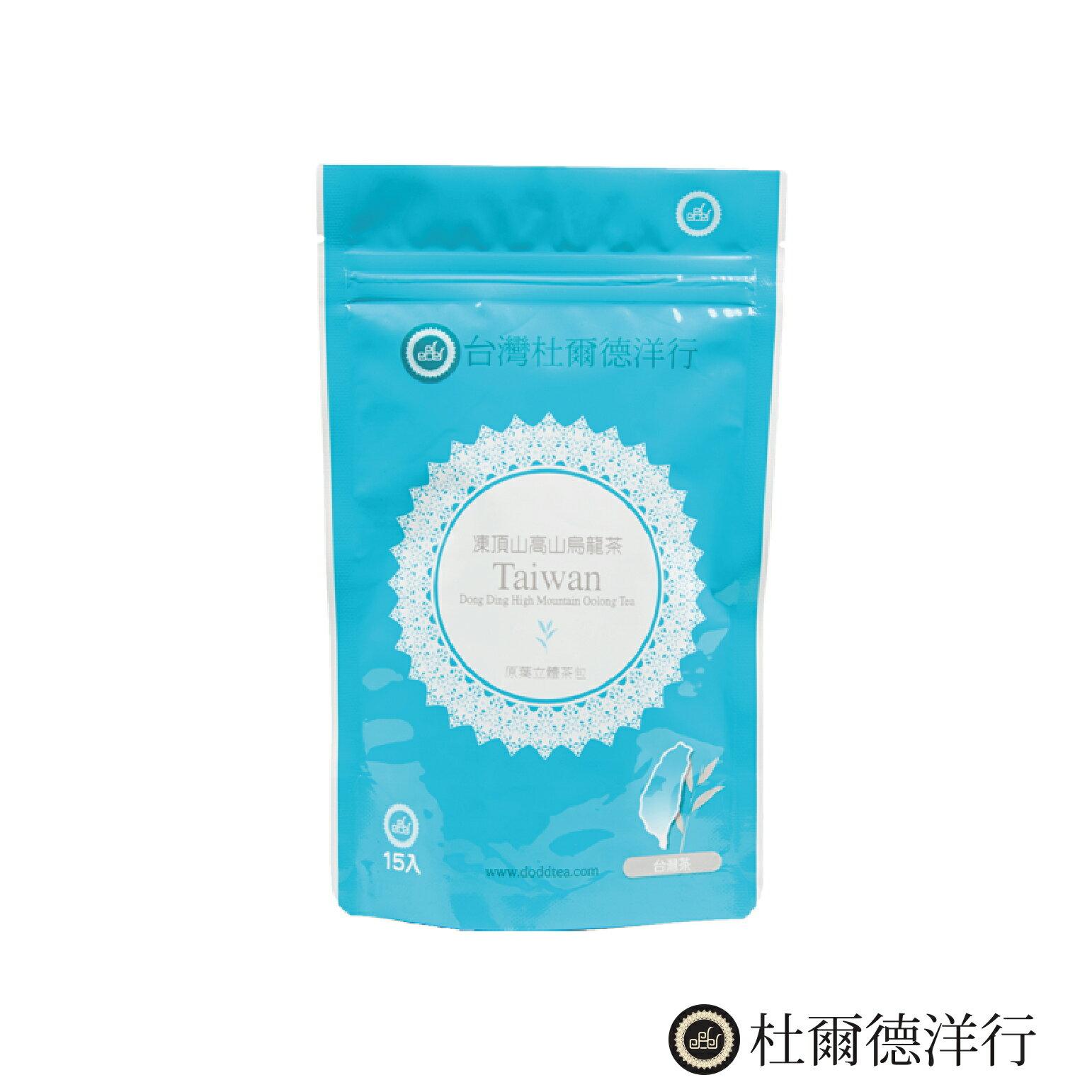 【杜爾德洋行 Dodd Tea】凍頂山烏龍茶立體茶包15入 0