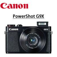 Canon佳能到★分期零利率★ 送64G高速卡+桌上型小腳架+多合一讀卡機+ 靜電抗刮保護貼 Canon PowerShot G9X 復古式類單眼數位相機 彩虹公司貨(9/30前,上網登錄送NB-13L原電*1  )(預)