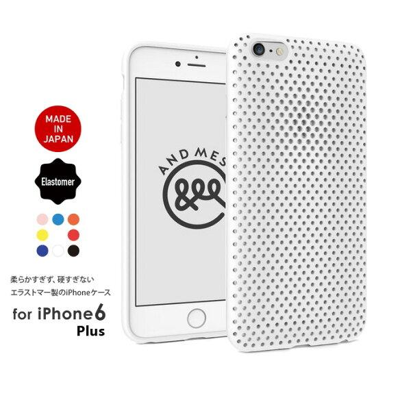 ✻快速到貨✻ iPhone 6 Plus 專用 AndMesh 繁星保護套-白色