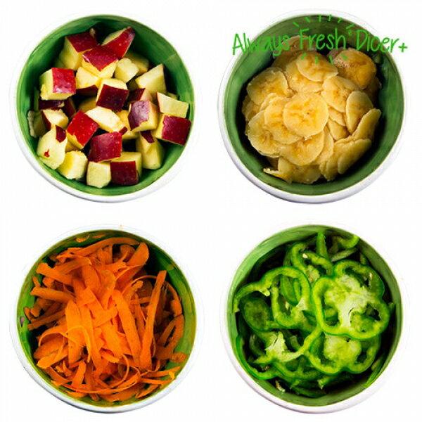 Picadora - Cortadora de verduras 3