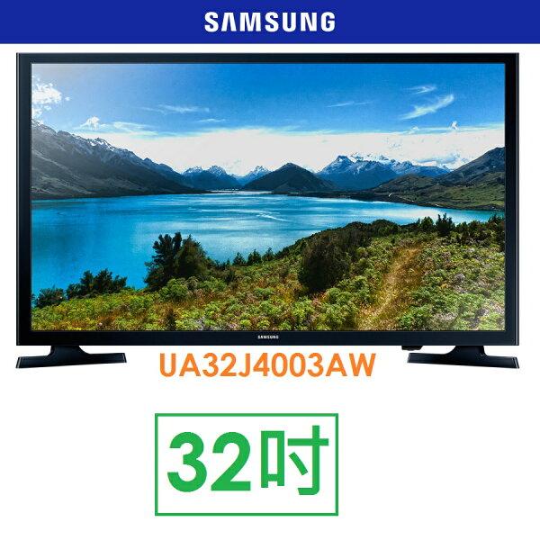 三星 Samsung(UA32J4003AW)32吋液晶顯示器