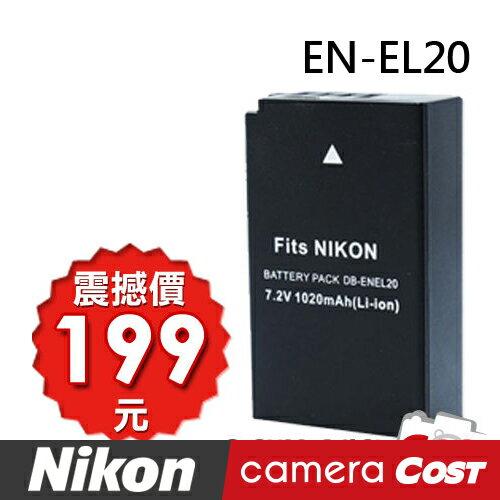 【199爆殺電池】NIKON EN-EL20 副廠電池 一年保固 14天新品不良換新 0