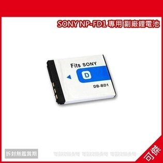 可傑 SONY NP-FD1 專用 副廠鋰電池 DSC-T70 DSC-T200 DSC-T2 T300 T70 T200