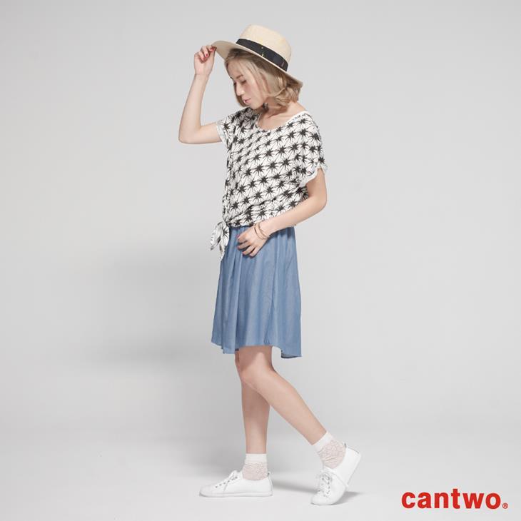 cantwo熱帶滿版椰子樹兩件式洋裝(共二色) 1