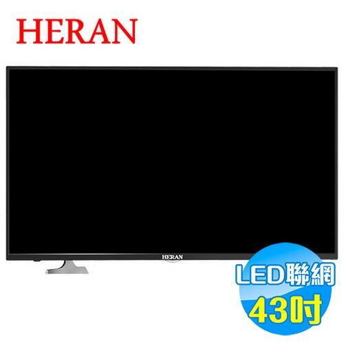 禾聯 HERAN 43吋 Smart LED液晶顯示器 HD-43AC2
