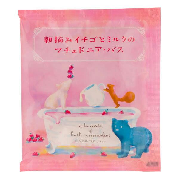 CHARLEY 草莓牛奶發酵液入浴劑 40g
